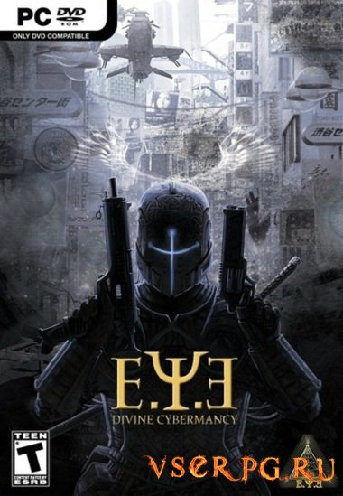 Постер игры E.Y.E.: Divine Cybermancy