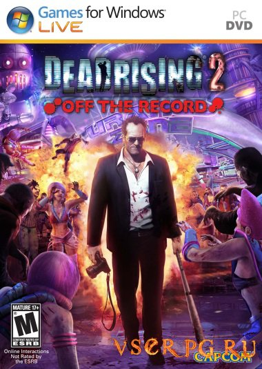 Постер игры Dead Rising 2: Off the Record