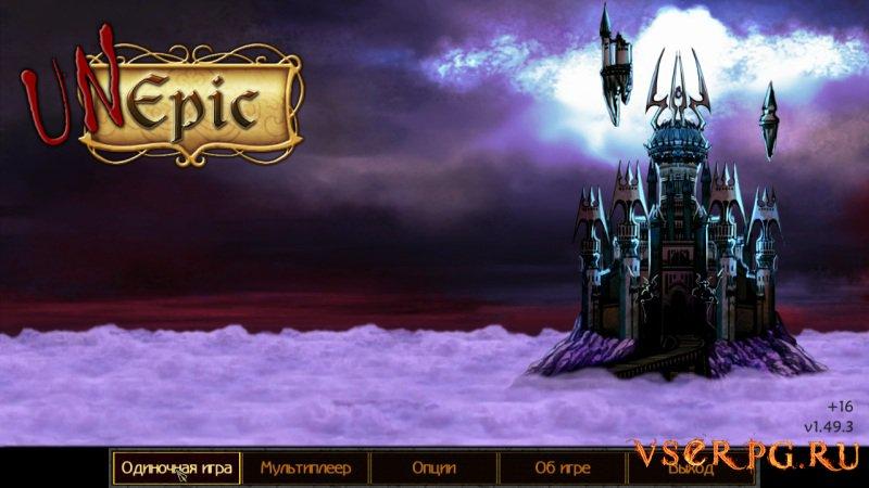 UnEpic screen 2