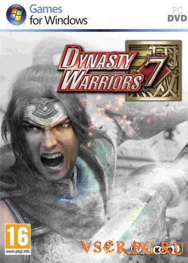 Постер игры Dynasty Warriors 7