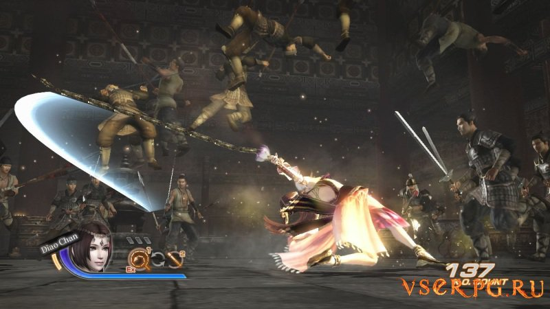 Dynasty Warriors 7 screen 1