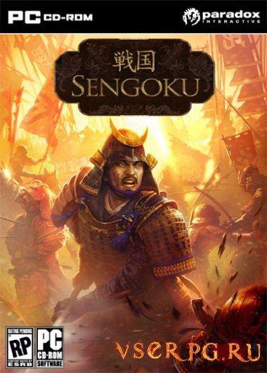 Постер игры Sengoku