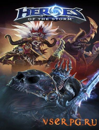 Постер игры Heroes of the Storm