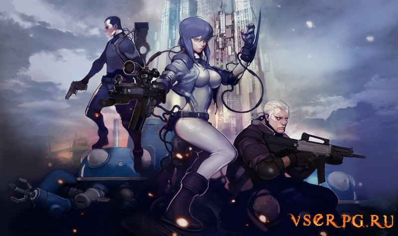 Ghost in the Shell Online screen 1
