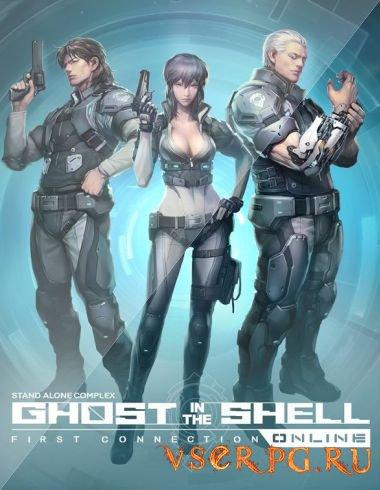 Постер игры Ghost in the Shell Online