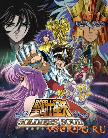 Постер игры Saint Seiya Soldiers Soul