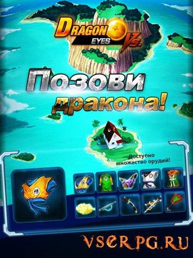 Постер игры Eyes of Dragon