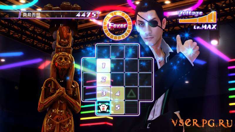 Yakuza 0 screen 3