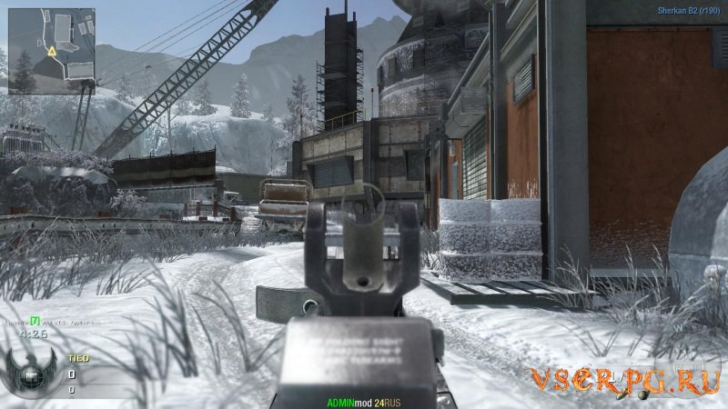 Call of Duty: Black Ops screen 3