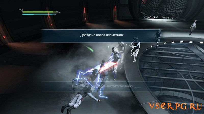 Star Wars: The Force Unleashed 2 screen 2