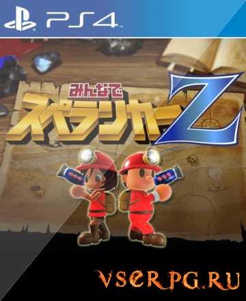 Постер игры Spelunker Z