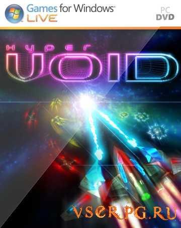 Постер игры Hyper Void