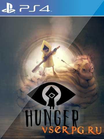 Постер Hunger (2015)