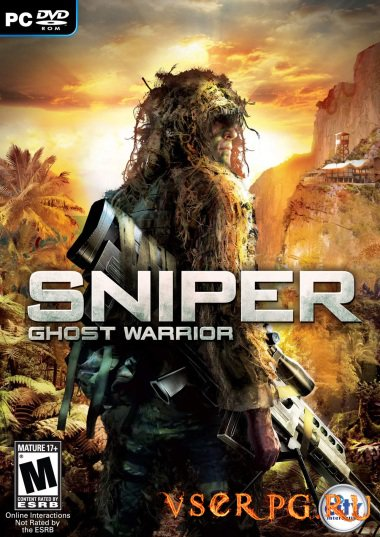 Постер игры Sniper Ghost Warrior
