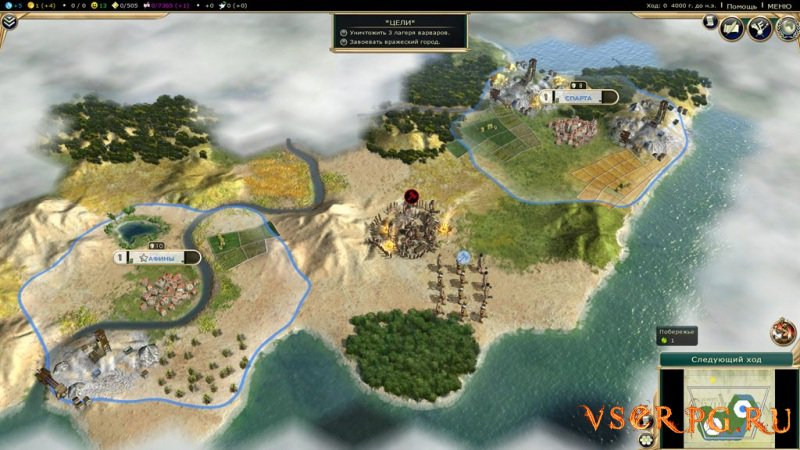 Civilization 5 screen 2