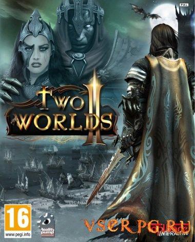 Постер игры Два мира 2