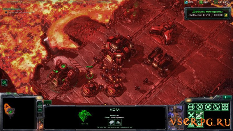 StarCraft 2 Wings of Liberty screen 2