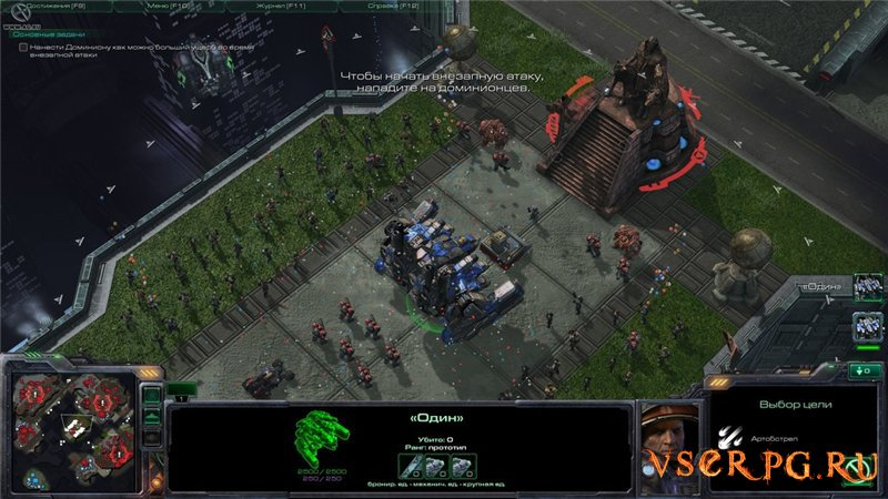StarCraft 2 Wings of Liberty screen 3