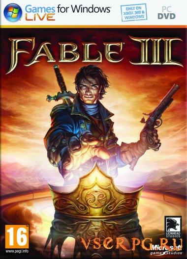 Постер игры Fable 3