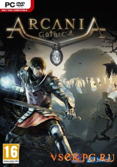 Постер игры ArcaniA Gothic 4