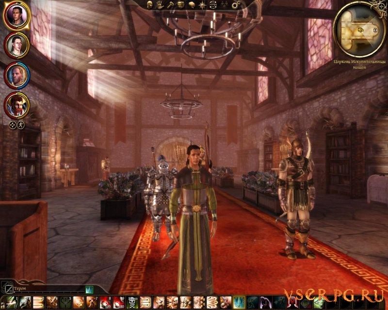 Dragon Age Origins Awakening screen 1
