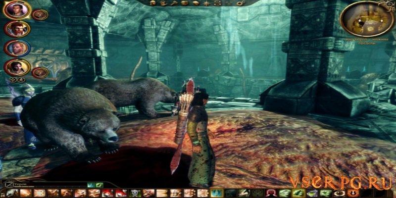 Dragon Age Origins Awakening screen 2