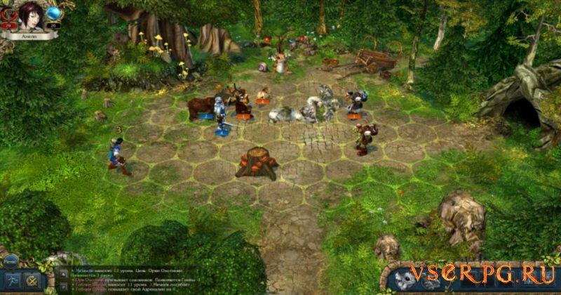 Kings Bounty: Перекрестки миров screen 3