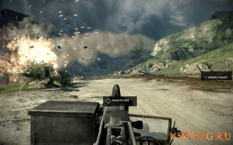 Battlefield Bad Company 2 screen 3