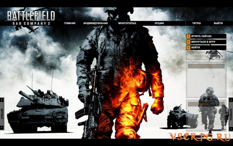 Battlefield Bad Company 2 screen 1