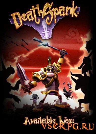Постер игры DeathSpank