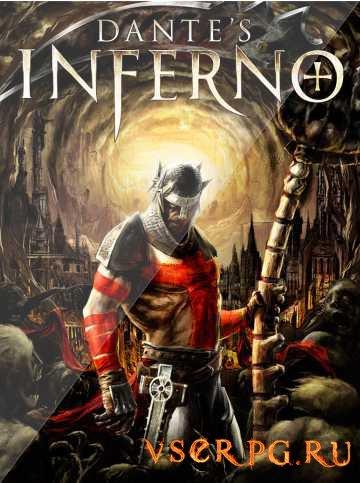 Постер игры Dantes Inferno