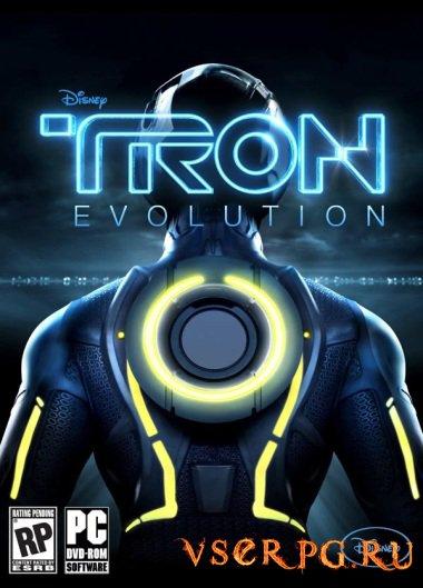 Постер игры ТРОН Эволюция