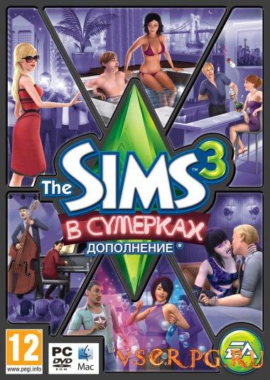 Постер игры Симс 3: В сумерках