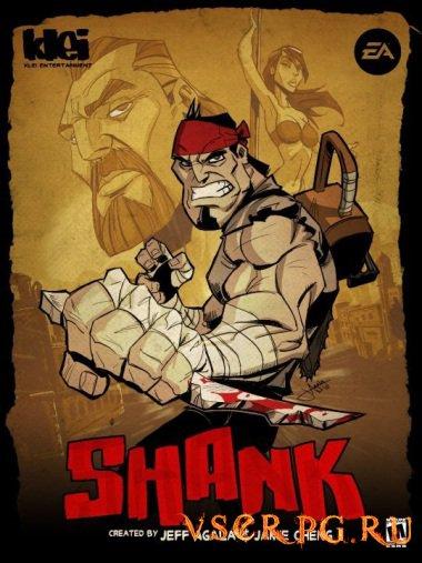 Постер игры Shank