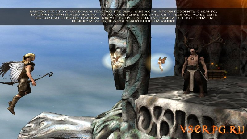 Faery: Legends of Avalon screen 3