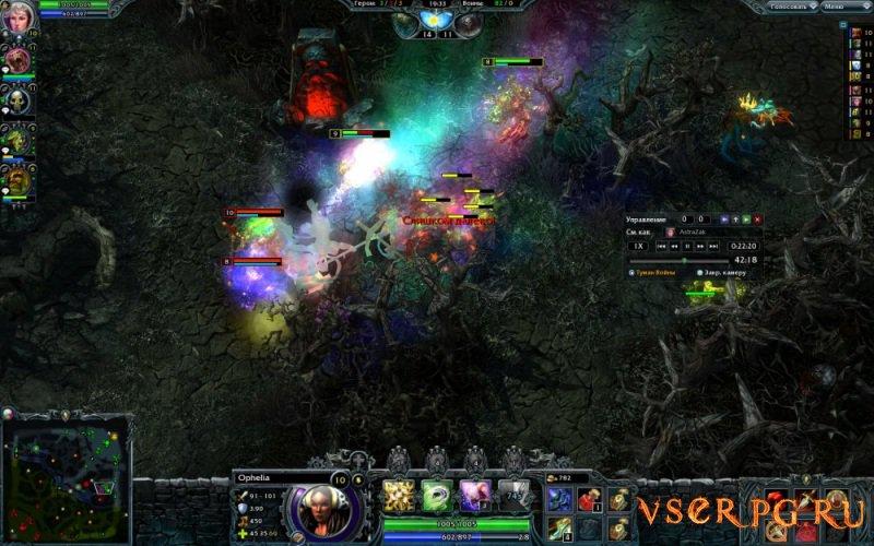 Heroes of Newerth screen 1