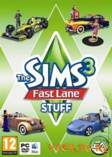 Постер игры Симс 3: Скоростной режим