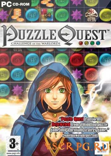 Постер игры Puzzle Quest 2