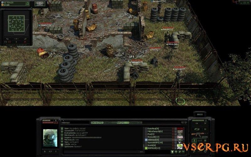 UFO Online screen 2