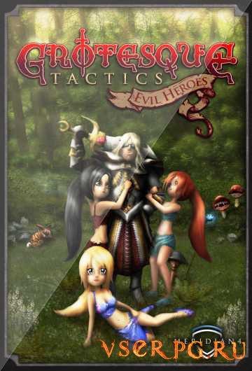 Постер игры Grotesque Tactics: Evil Heroes