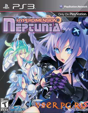 Постер игры Hyperdimension Neptunia
