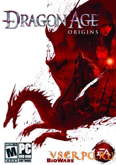 Постер игры Dragon Age: Начало