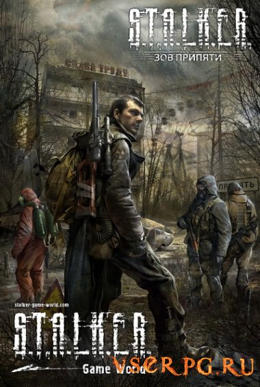 Постер игры Stalker Call of Pripyat