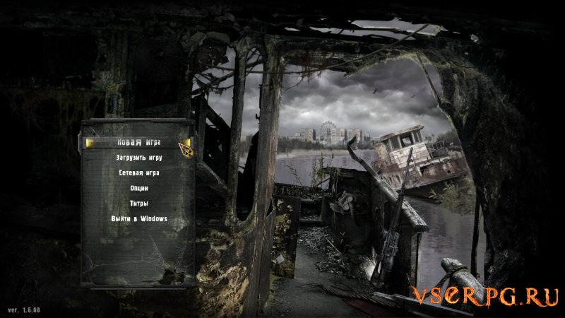 Stalker Call of Pripyat screen 1