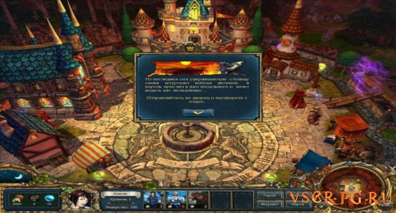 Kings Bounty: Принцесса в доспехах screen 3