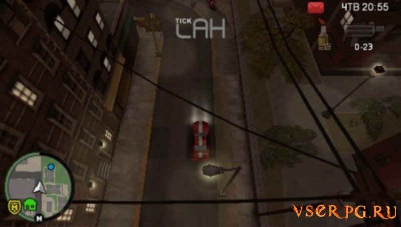 Grand Theft Auto Chinatown Wars screen 3