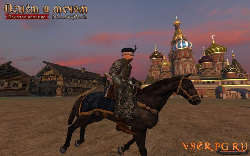 Mount & Blade: Огнем и мечом screen 1