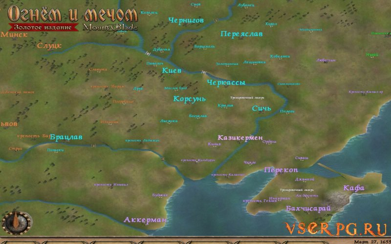 Mount & Blade: Огнем и мечом screen 3