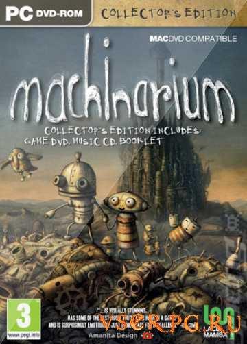 Постер игры Машинариум