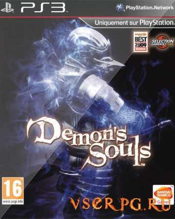 Постер игры Demons Souls